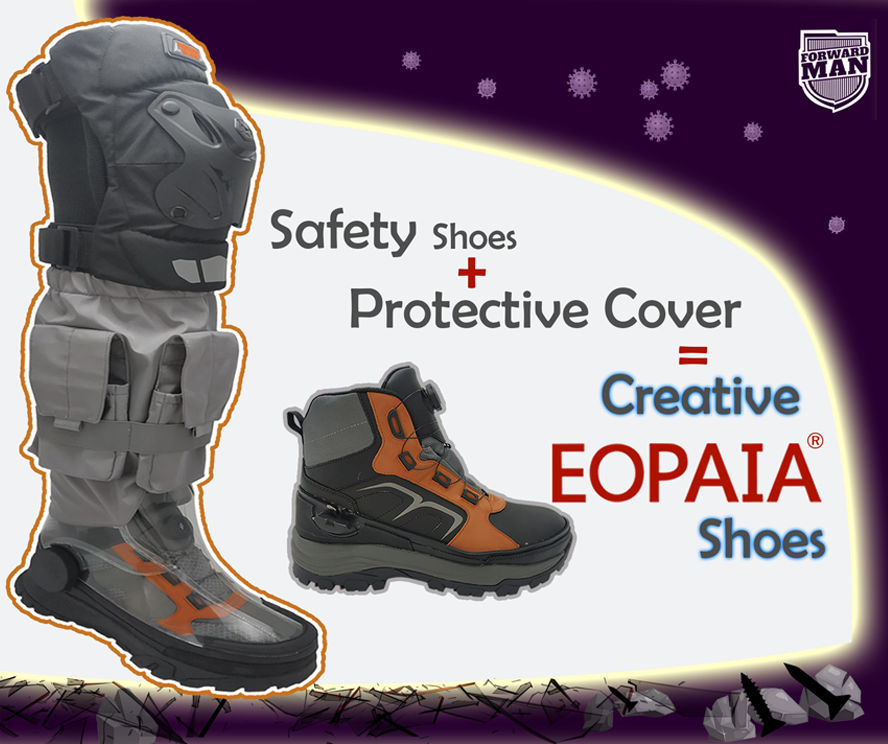Protective shoes innovation