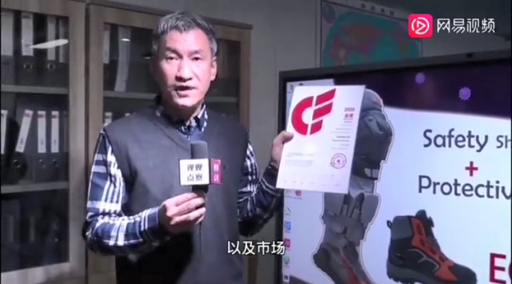 Netease Interview:Joseph Liu,Winning CF Gold Award for Export Products at the 127th Canton Fair
