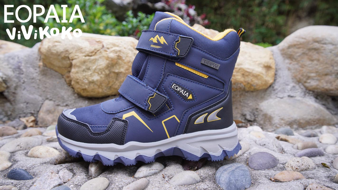 High quality export to Europe China kid's climbing boots